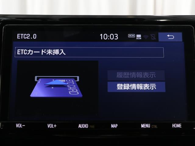 X バックカメラ スマートキー メモリーナビ TSS キーレス LEDライト ETC AW イモビライザー オートクルーズコントロール ナビTV フルセグTV 試乗車UP CD DVD(7枚目)