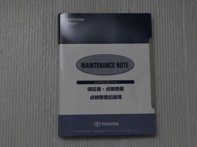 X バックカメラ スマートキー メモリーナビ TSS キーレス LEDライト ETC AW イモビライザー オートクルーズコントロール ナビTV フルセグTV 試乗車UP CD DVD(20枚目)