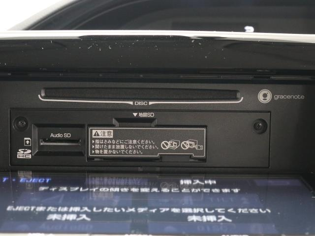 ハイブリッドGi W電動ドア Wエアコン 衝突被害軽減 DVD再生 キーレス LEDヘッド Bモニター 1オナ 3列シート メモリ-ナビ イモビライザー アルミホイール スマートキー CD ETC フルセグ ABS(11枚目)