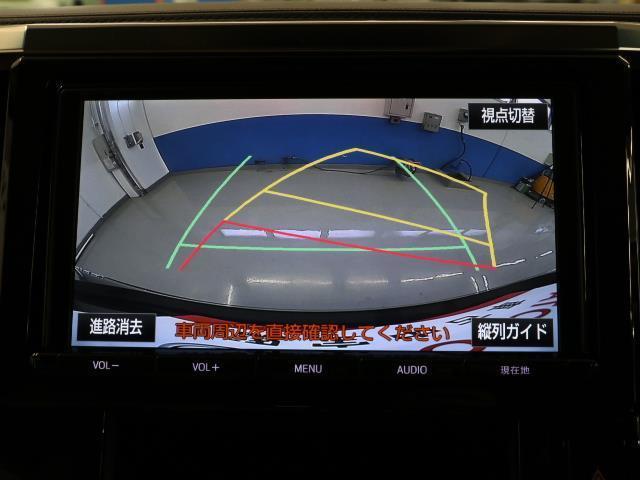 V 両側電動スライドドア 後席モニター 盗難防止システム ETC パワーシート LED 4WD キーフリー クルコン ナビ・TV バックカメラ メモリーナビ 地デジ 横滑り防止装置 記録簿 CD(8枚目)