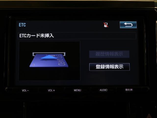 V 両側電動スライドドア 後席モニター 盗難防止システム ETC パワーシート LED 4WD キーフリー クルコン ナビ・TV バックカメラ メモリーナビ 地デジ 横滑り防止装置 記録簿 CD(10枚目)