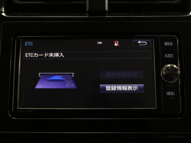 S 1オナ スマートK オートクルーズ AAC AUX VSC TVナビ メモリ-ナビ ABS 点検記録簿付 キーレスエントリー 盗難防止システム パワーウインドウ アルミ パワステ エアバッグ CD再生(9枚目)