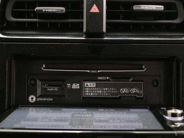 S 1オナ スマートK オートクルーズ AAC AUX VSC TVナビ メモリ-ナビ ABS 点検記録簿付 キーレスエントリー 盗難防止システム パワーウインドウ アルミ パワステ エアバッグ CD再生(11枚目)
