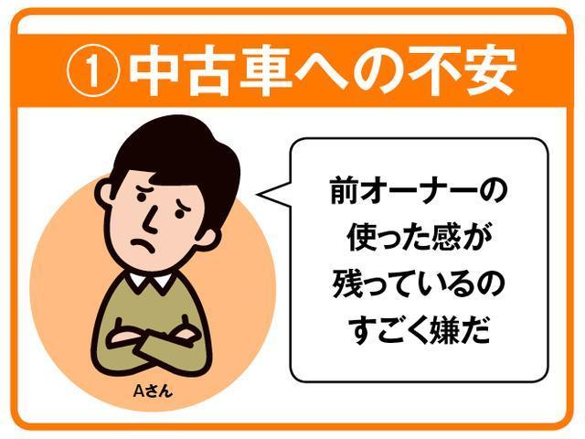 ZS キラメキ2(49枚目)