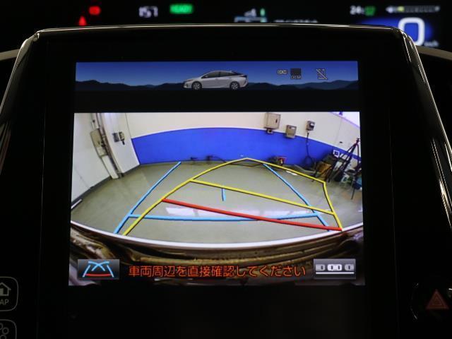 A LEDヘッドランプ TVナビ アルミ フルセグTV クルコン ETC スマートキ- メモリーナビ 記録簿 バックC プリクラッシュシステム ワンオーナ 寒冷地 盗難防止システム キーレス(6枚目)