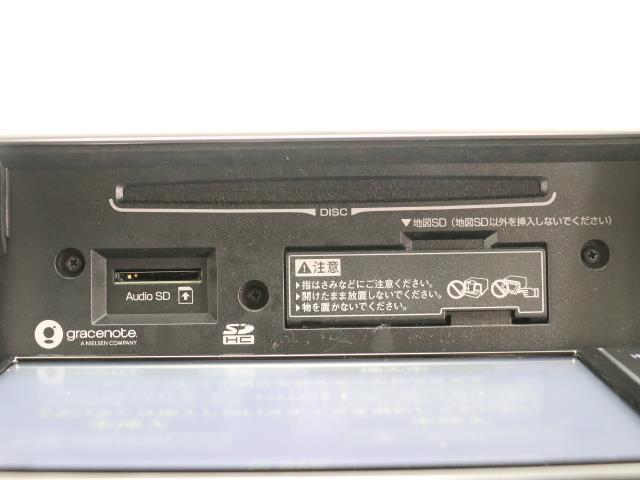 ロングスーパーGL セーフティセンス 5人乗り 左右パワードア リヤエアコン SDナビ バックカメラ フルセグTV ナビTV LEDライト キーレス ETC ドライブレコーダー(8枚目)