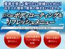 アスリートS J-フロンティアリミテッド アルミ バックモニター ETC ドライブレコーダー フルセグ CD LED キーレス パワーシート プリクラ 盗難防止 記録簿(29枚目)
