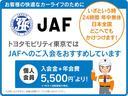 アスリートS J-フロンティアリミテッド アルミ バックモニター ETC ドライブレコーダー フルセグ CD LED キーレス パワーシート プリクラ 盗難防止 記録簿(52枚目)