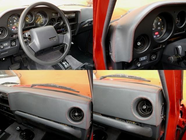 「トヨタ」「ランドクルーザー60」「SUV・クロカン」「東京都」の中古車11