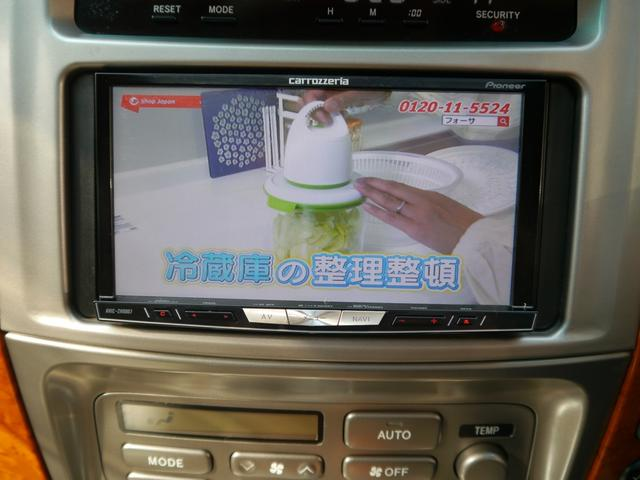 VXリミテッド Gセレ 最終型 ベージュ本革 マルチレス(11枚目)