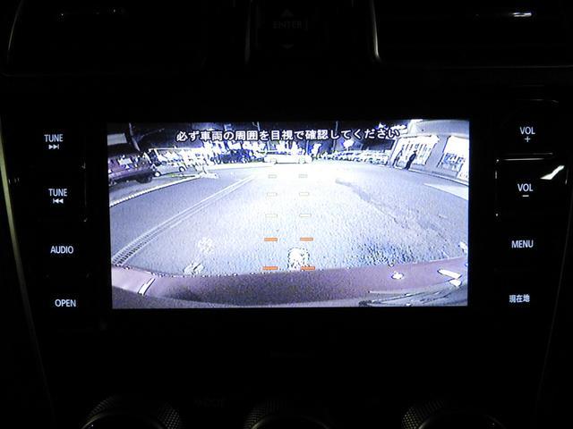 2.0i-L アイサイト ナビ ETC Rカメラ Cセンサー(12枚目)