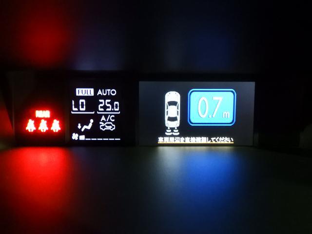 2.0i-L アイサイト ナビ ETC Rカメラ Cセンサー(13枚目)