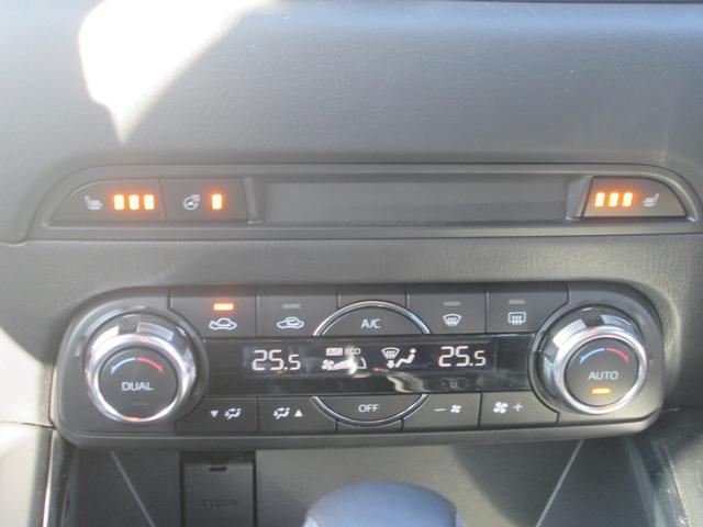 「マツダ」「CX-5」「SUV・クロカン」「千葉県」の中古車12