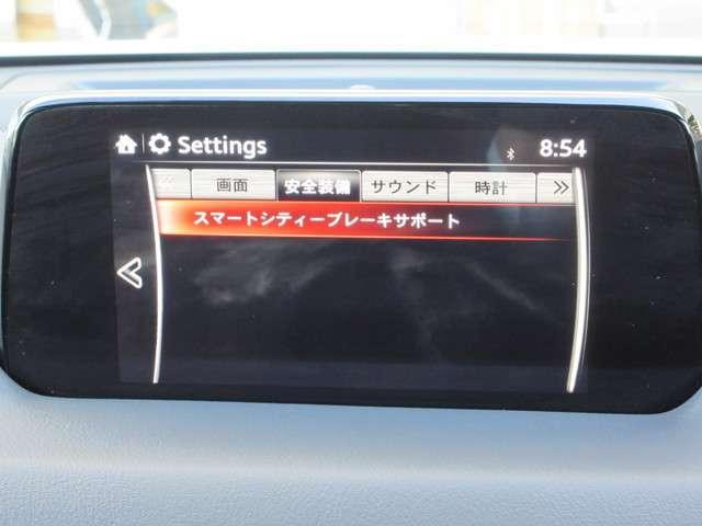 「マツダ」「CX-5」「SUV・クロカン」「千葉県」の中古車8
