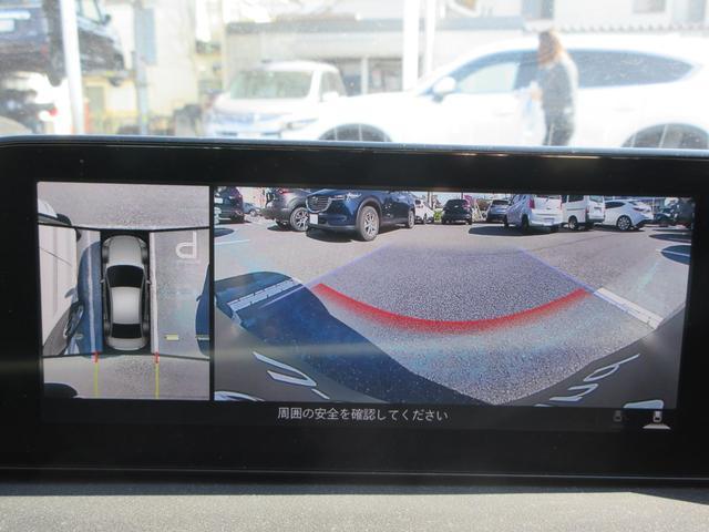 「マツダ」「MAZDA3セダン」「セダン」「千葉県」の中古車3