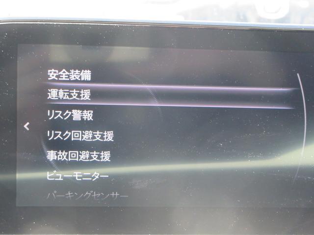 「マツダ」「MAZDA3セダン」「セダン」「千葉県」の中古車47