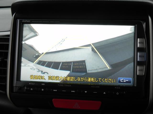 G・ターボ 両パワードア ナビTV Bカメラ ETC HID(12枚目)