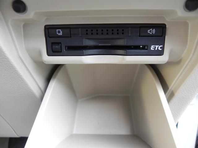 2.4XセカンドリフトUPシート HDDナビTV 外20AW(16枚目)