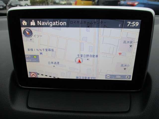 「マツダ」「デミオ」「コンパクトカー」「千葉県」の中古車5