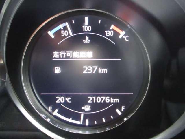 千葉マツダ長沼店では、良質な中古車を数多く取り揃えております!お気軽に043-259-1231までお問合せくださいませ♪