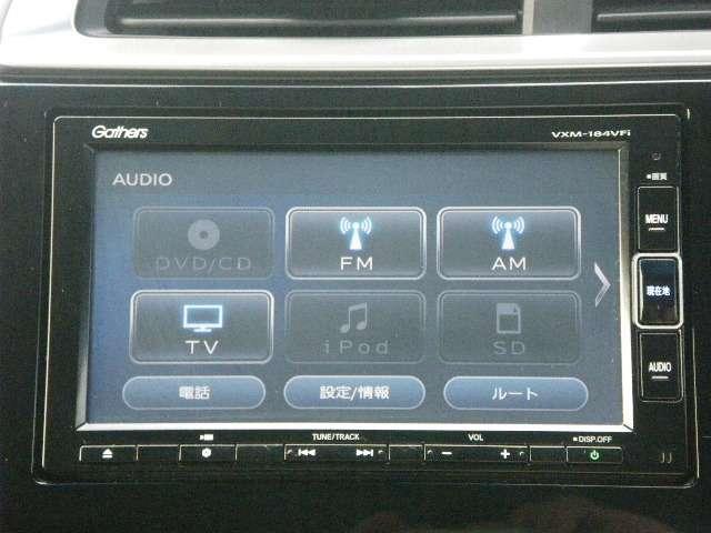 ナビゲーションはホンダ純正メモリーナビ VXM-184VFI が装着されております。AM、FM、CD、DVD再生、フルセグTVがご使用いただけます.土地勘の無い所でも道に迷わず安心ですね!ドライブが一