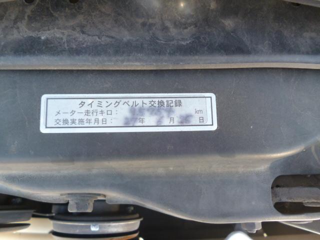 ロイヤルサルーン 社外アルミ タイミングベルト交換済み(11枚目)