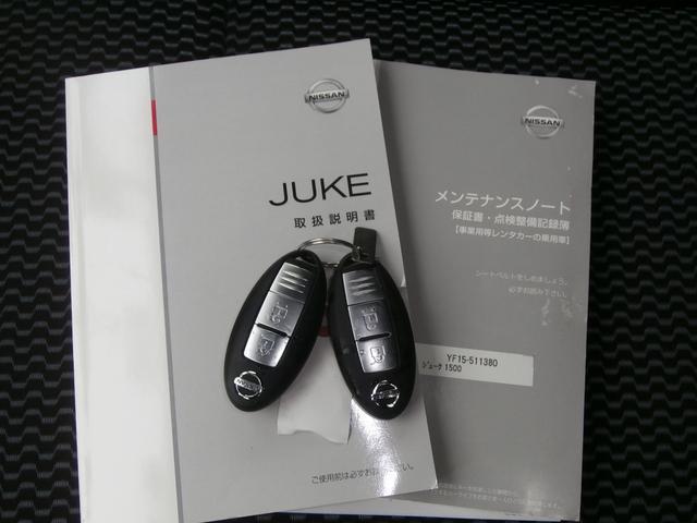 日産 ジューク 15RX シンプルパッケージ レンタUP アラウンドビューM
