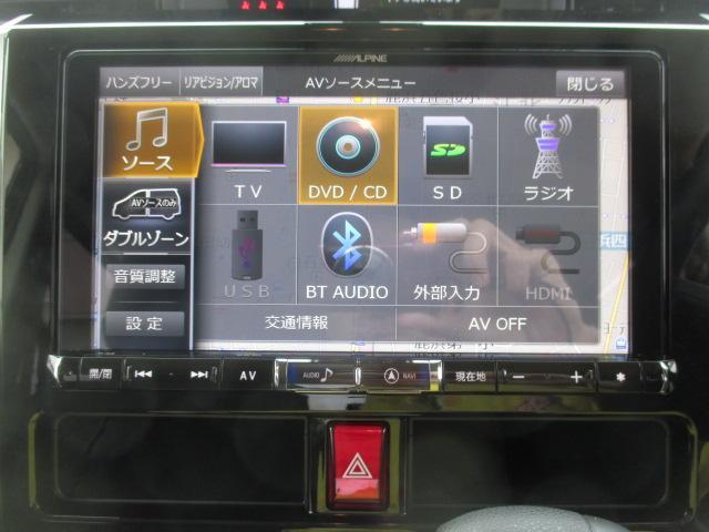 G リミテッド SAII 9インチナビ・後席モニター装着車(3枚目)