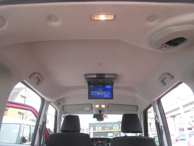G リミテッド SAII 9インチナビ・後席モニター装着車(12枚目)