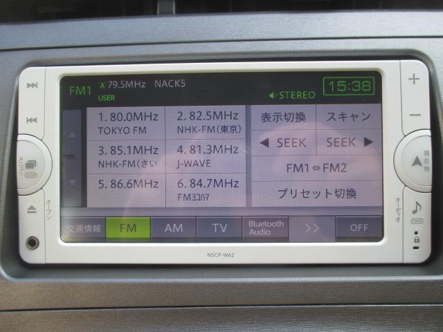 純正メモリーナビ付です!CD、ワンセグTV対応、Bluetoothオーディオ対応です!