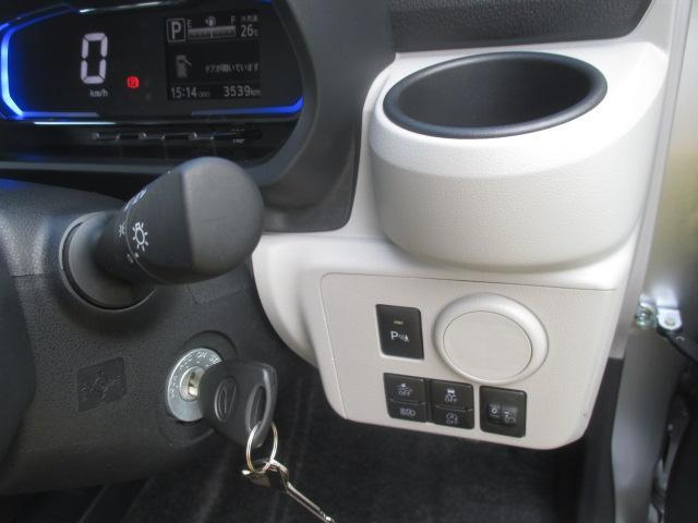 X SAIII LEDヘッドランプ コーナーセンサー(8枚目)