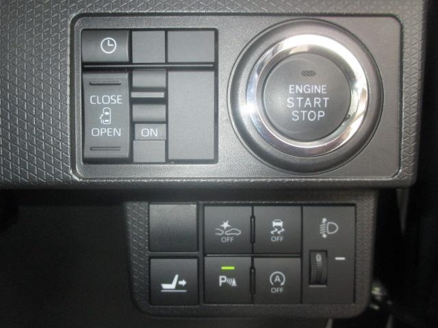 プッシュボタンスタートでエンジン始動も簡単です