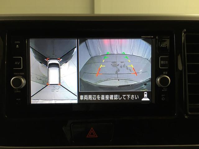 X Vセレクション ナビ ETC パノラマモニター(4枚目)