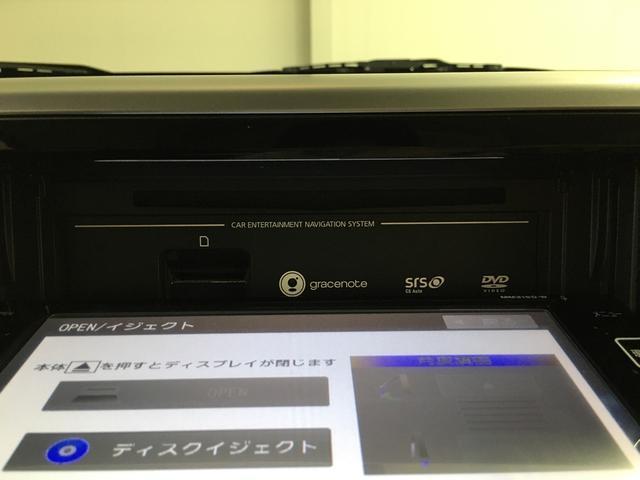 X Vセレクション ナビ ETC パノラマモニター(20枚目)