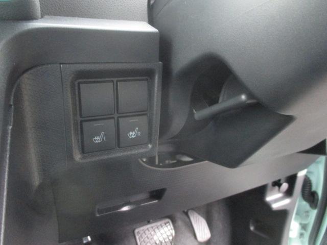 X パノラマモニター シートヒーター シートバックテーブル(5枚目)