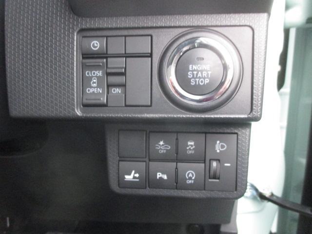 X パノラマモニター シートヒーター シートバックテーブル(6枚目)