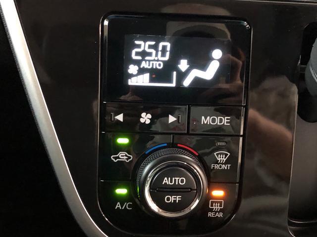 カスタム RS ハイパーリミテッドSAIII キーフリー(2枚目)