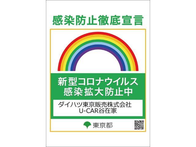 カスタム RS ハイパーリミテッドSAIII キーフリー(33枚目)