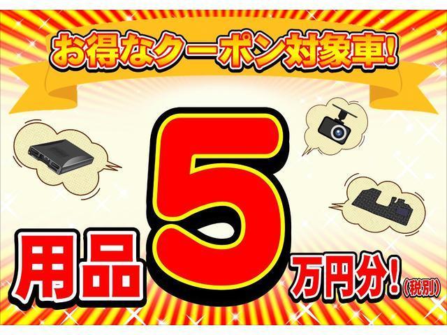 Xセレクション キーフリー シートヒーター(3枚目)