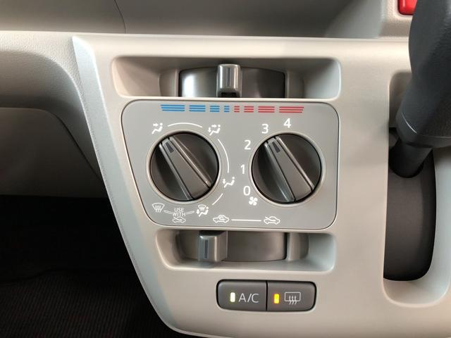X リミテッドSAIII コーナーセンサー LEDライト キーレス マニュアルエアコン 電動格納ミラー スマートアシストIII(12枚目)