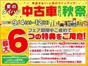 G ブラックメッキパック  電動パーキングブレーキ(2枚目)