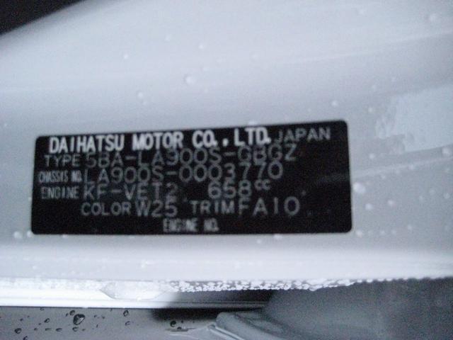 「ダイハツ」「タフト」「コンパクトカー」「千葉県」の中古車20