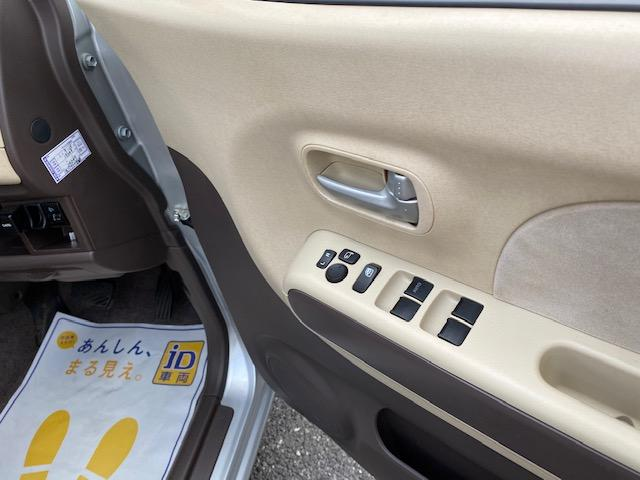 G AT AC PS ワンオーナーカー 走行21352キロ(23枚目)