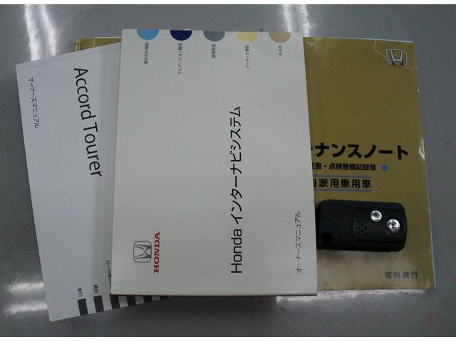 20TL インターナビパッケージ(20枚目)