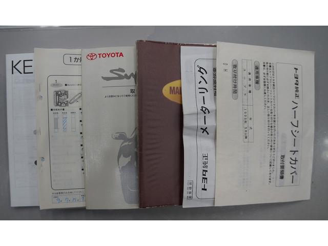 「トヨタ」「スープラ」「クーペ」「東京都」の中古車48