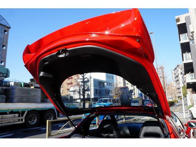 「マツダ」「RX-7」「クーペ」「東京都」の中古車40