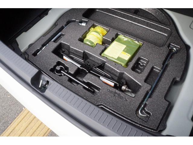 ダブルバイビー ブラックED TRDフルエアロ 18AW メンバーブレースSET JBLスピーカー オプション9インチナビ地デジ・カラーヘッドアップディスプレイ ブラインドモニター・ETC(54枚目)