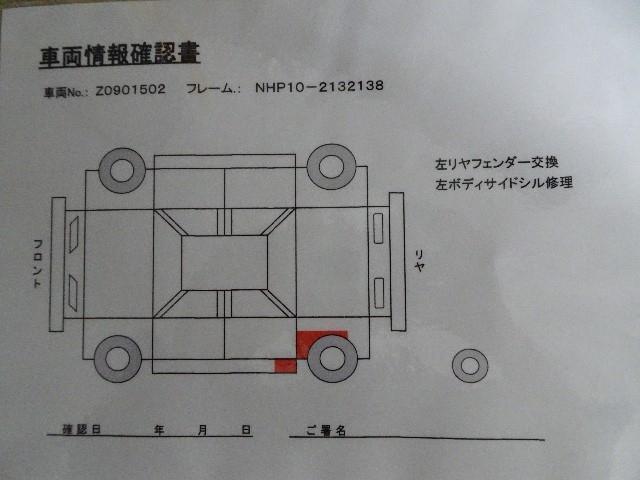 トヨタ アクア L 走行距離3.3万km