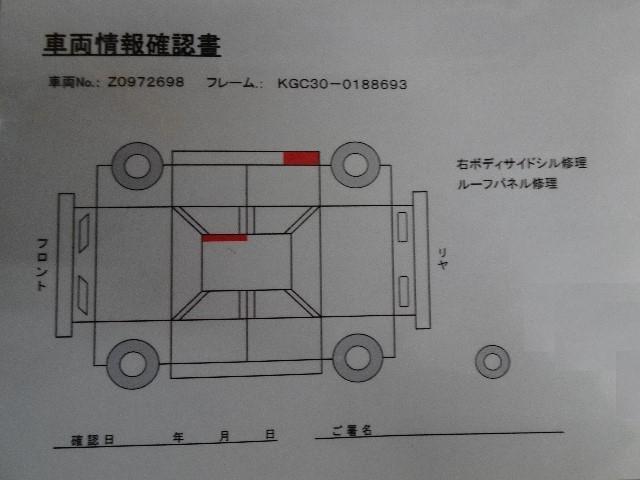 1.0X 新品メモリーナビ 1オーナー 記録簿 キーレス(14枚目)