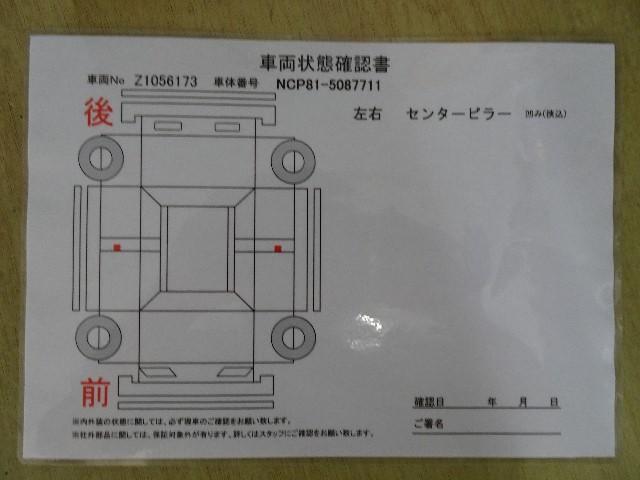 「トヨタ」「シエンタ」「ミニバン・ワンボックス」「神奈川県」の中古車20